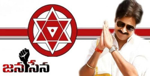 Janasena party: Pavan Batch Planning for Third Channel