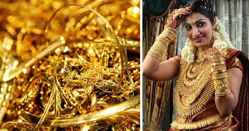 Gold ornaments: మీకు నగలంటే ఇష్టమా? అయితే మీకు ఆరోగ్యం కూడా!!