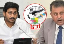 Poll On Ys jagan vs nimmagadda local body election In ap