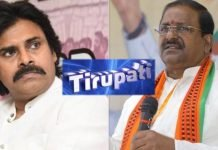 tirupati by poll decides bjp and janasena bond
