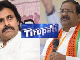 bjp-janasena-tirupathi-by-election