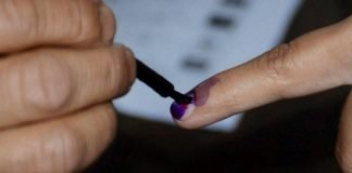 Ink in elections