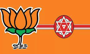 Tirupati By Poll ec shok to bjp - janasena