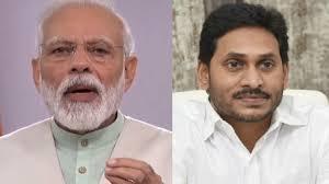 AP CM YS Jagan wrote letter to pm modi