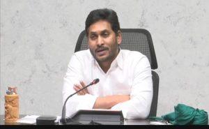 YS Jagan: Jagan Trollers Failed New Scheme