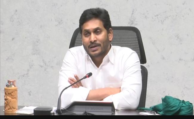 AP CM YS Jagan foundation stone laid today for construction of 14 medical colleges