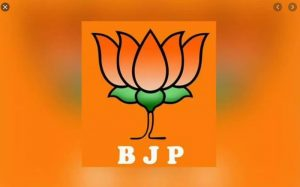 this is the big problem to BJP