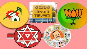 Tirupati By Election candidate wise votes