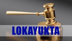 Lokayukta Gives clarification about krishnapatnam medicine issue