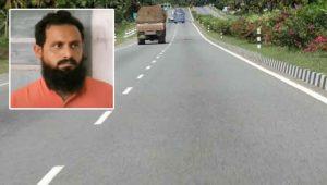Highway Killer Activities looks like thriller movie