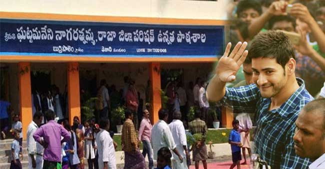 Mahesh plan to give free vaccines to adopt villages