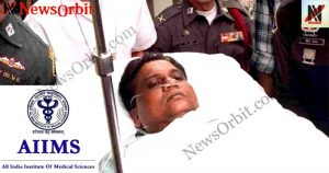 Aims says that Chhota Rajan is still alive!