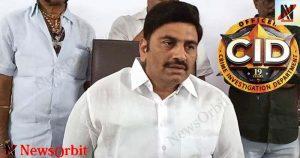 Rebel MP's Case trial looks like Pokiri movie..!