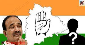 Disturbance in telangana congress by Eetala Rajendar