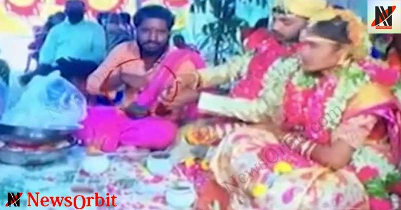Theft in Marriage: Viral Case in Toopran Marriage