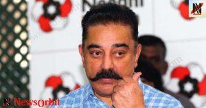 Kamal Haasan says no to Gautami!