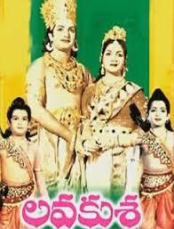 Pan India Movie: lavakusa by NTR