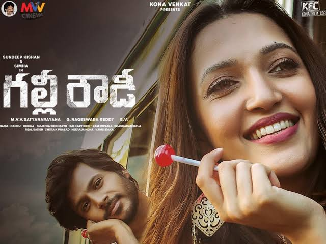 Gully Rowdy Love Song: puttene Prema out now