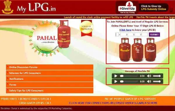 Do you know how much LPG Subsidy: get