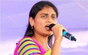 Harish Rao's key remarks on Sharmila's party!