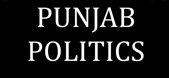 Political developments changing speed in Punjab!