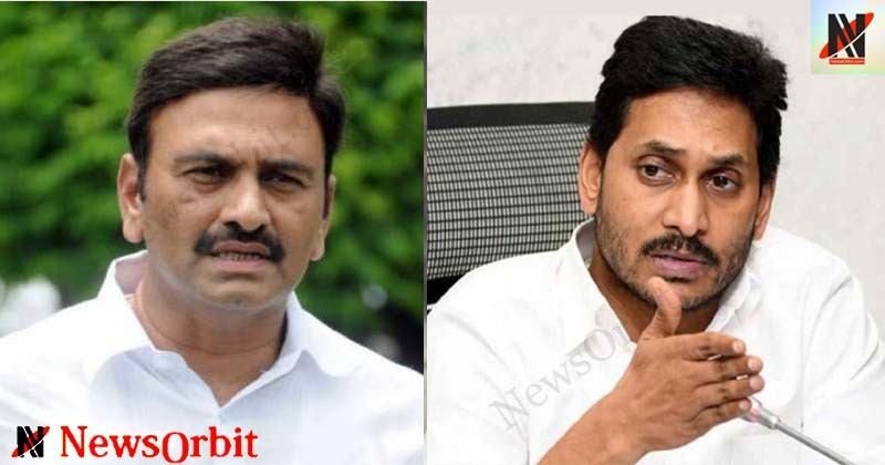 YS Jagan Bail Case: Over Expectations of That Media