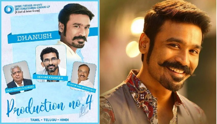 is Sekhar kammula giving another chance to same heroine....?