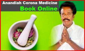 Anandaiah medicine online distribution fake news