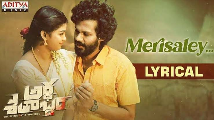 Ardha shathabdam: movie meresely song out