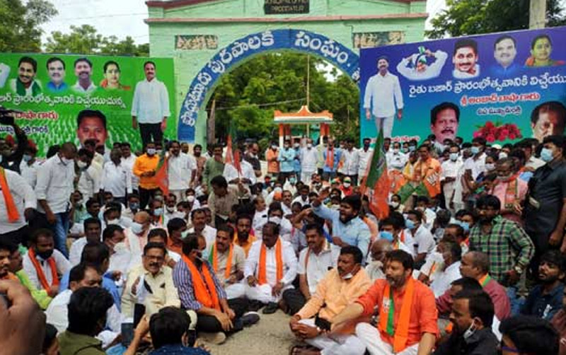 AP BJP Protest against ycp mlas activities