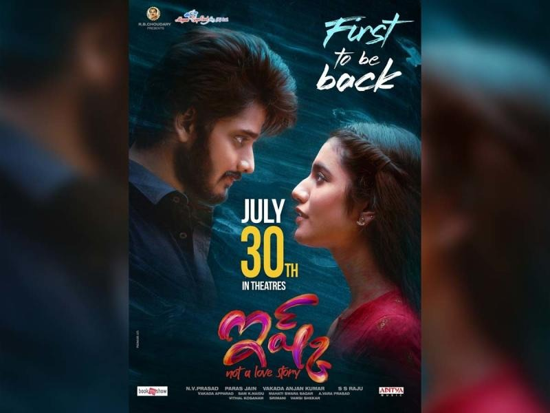 ishq-movie release date  is finalised to july 30th