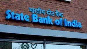 alert-for-sbi-bank-account-customers