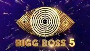 Big Boss 5 new promo of Star Maa going viral