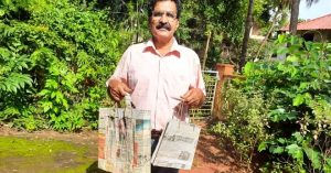 This Newspaper Bag can carry 10 kgs