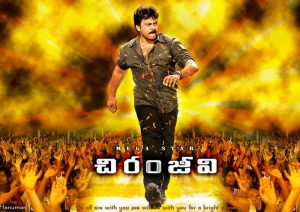chiranjeevi-carrier-top-most-movies-list