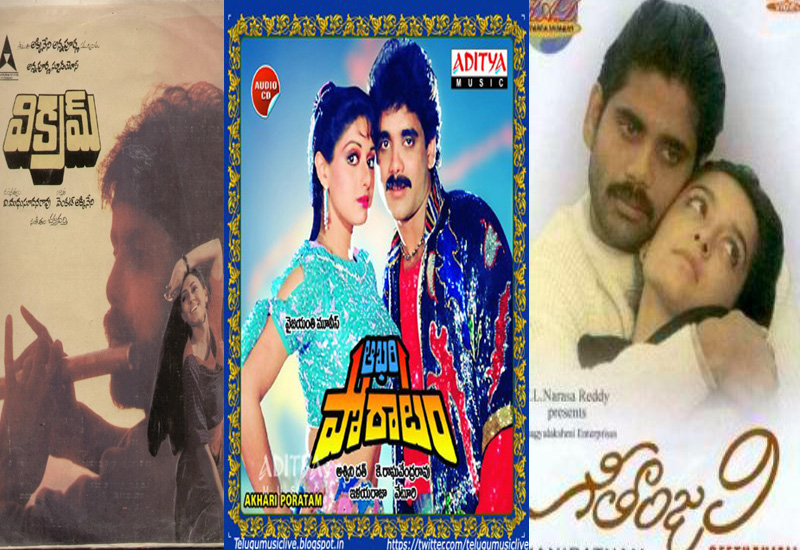 nagarjuna-has played different roles in these 35 years