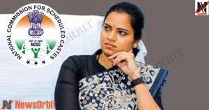 Is it difficult for Vidadala Rajani : in installments